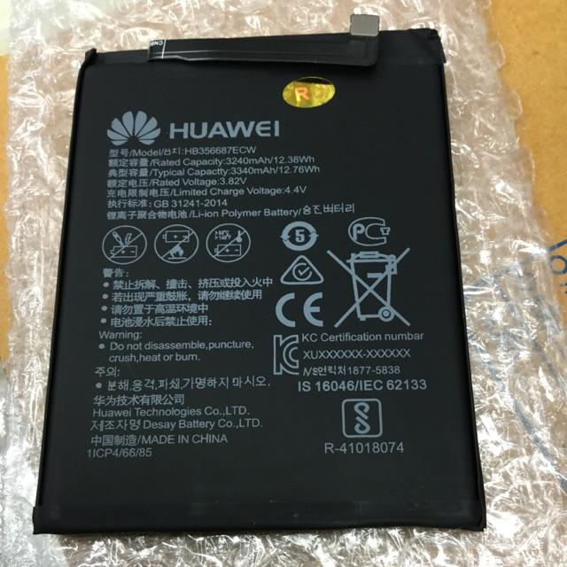 แบตเตอรี่ Huawei Nova 2i/Nova 3i/Nova 2 Plus  P30lite แบต Nova 2i Battery Nova 2i nova 3i