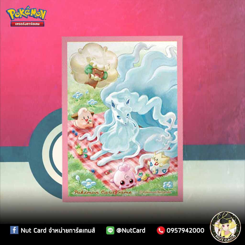 [Sleeve] Pokemon TCG Pokemon Fairy