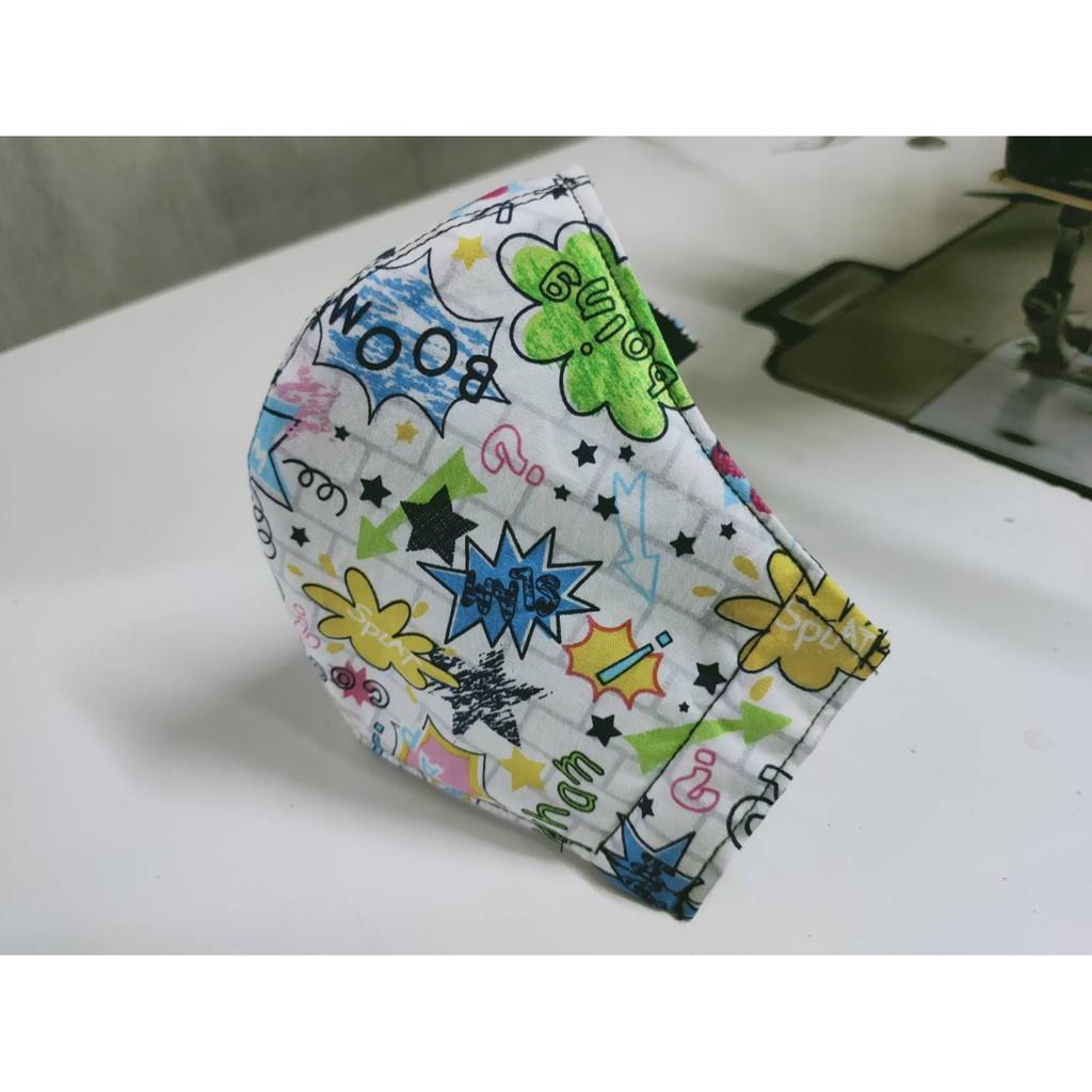 หน้ากาก ผ้าปิดจมูก  เด็ก ผู้ใหญ่ แมส 3D แบบซักได้  ผ้าฝ้ายมัสลิน , ผ้าคอตตอน 100%
