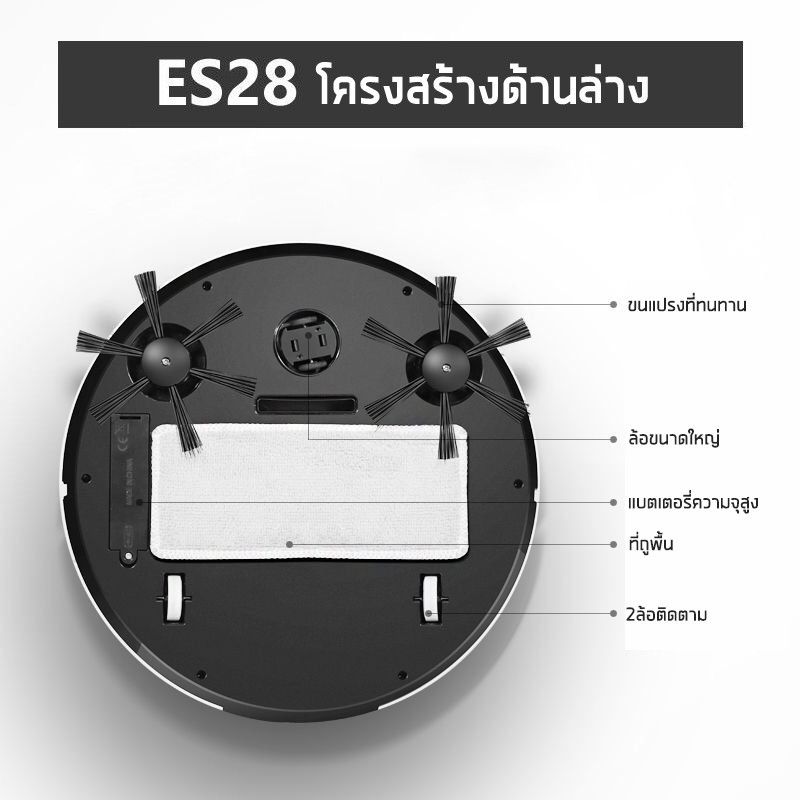 พร้อมส่งz◐☑◊ใหม่ ES28 (เครื่องดูดฝุ่นอัจฉริยะ) เปลี่ยนทิศทางทำความสะอาดได้โดยอัตโนมัติอย่างชาญฉลาด NO NOISE ทำความสะอาด