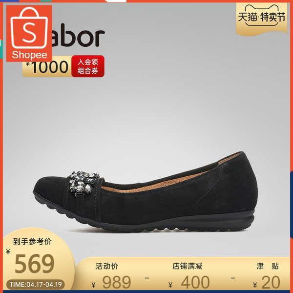 รองเท้าคัชชู ใส่สบาย สำหรับผู้หญิง รุ่นสีเรียบใส่ทำงาน Gabor Germany Jiashi 82624 รองเท้าสว่านน้ำฤดูร้อนรองเท้าด้านข้างข