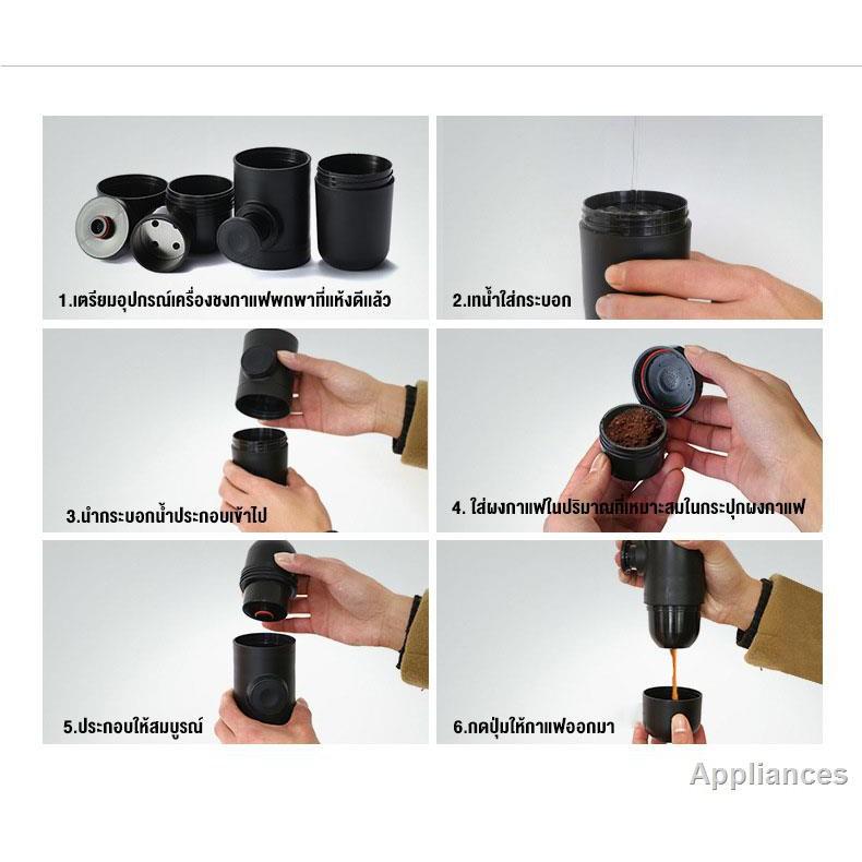 💕เตรียมจัดส่ง💕■►✷เครื่องชงกาแฟพกพา เเบบมือกด เครื่อเครื่องชงกาแฟมินิ เครื่องชงกาแฟ เครื่องทำกาแฟ ขวดชงกาเเฟ+เเก้ว น้