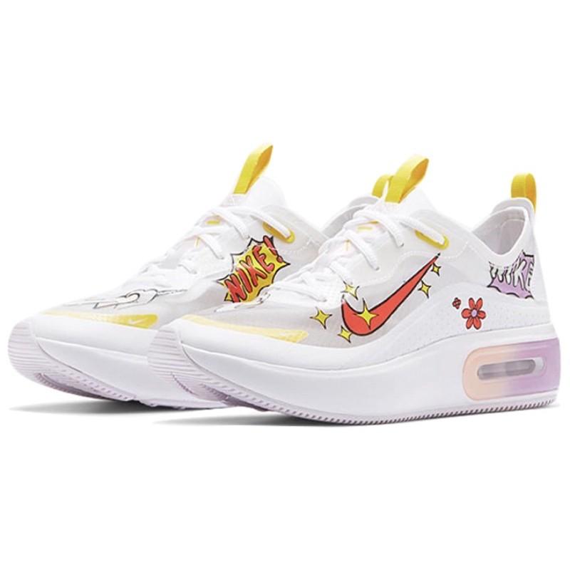Nike Air Max Dia SE.