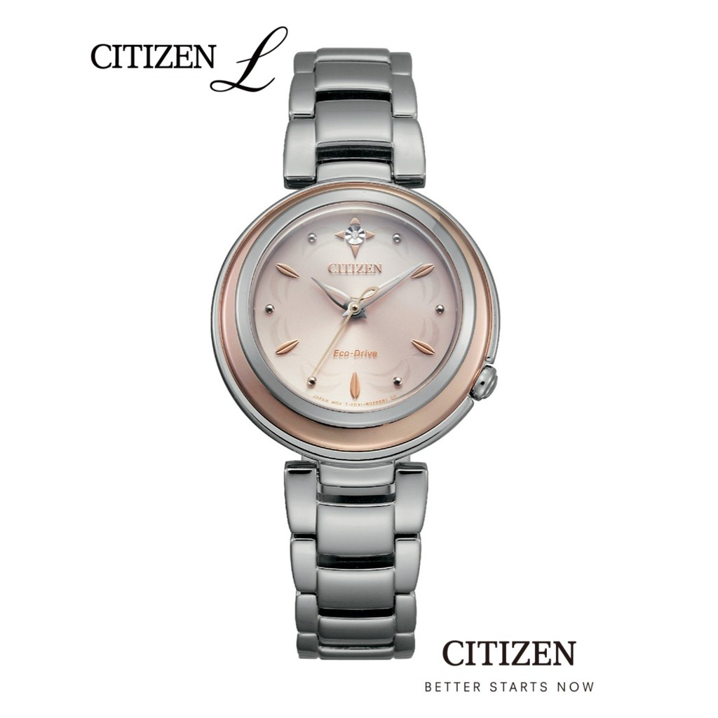 CITIZEN L Eco-Drive EM0589-88X Lady Watch