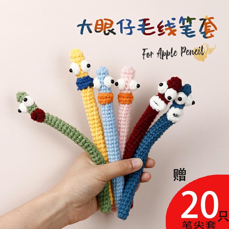 เหมาะสำหรับแอปเปิ้ลของหัวเว่ยApplepencil 1/2รุ่นที่สองปากกาipadการ์ตูนตุ๊กตาเส้นแบนแทนปากกาmpenหยีบูซiqsแขนป้องกันipadเป