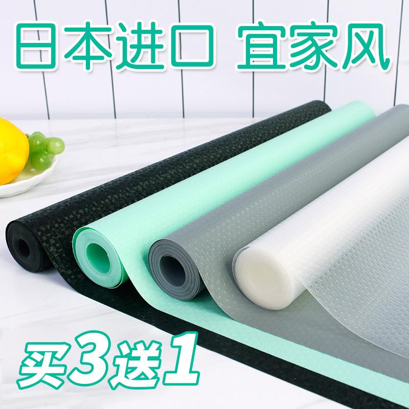 # เออตู้ครัวญี่ปุ่นลิ้นชัก padding กระดาษกันน้ำต้านเชื้อแบคทีเรียตู้เสื้อผ้าสติกเกอร์ป้องกันความชื้นในตัวตู้รองเท้าตู้รอ