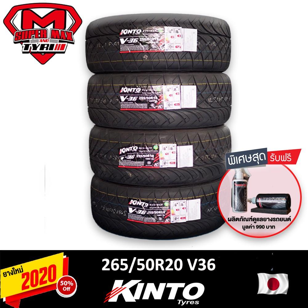 KINTO TYRE (4 เส้น) 265/50 R20 (ขอบ20) ยางรถยนต์ รุ่น V36 ยางใหม่ 2020