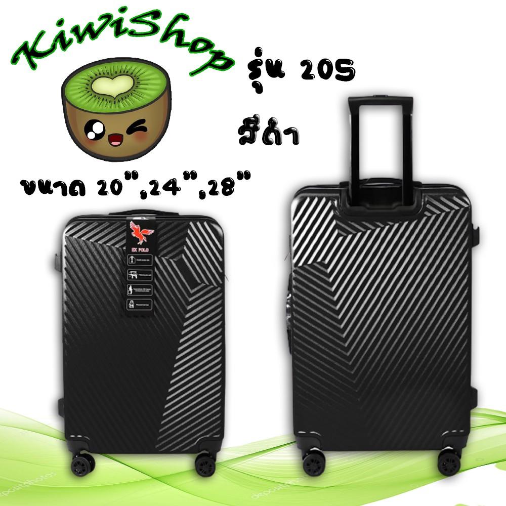"""กระเป๋าเดินทาง🛫 รุ่น 205 Size 20"""",24"""",28"""" สีดำ#เพื่อนเดินทาง"""
