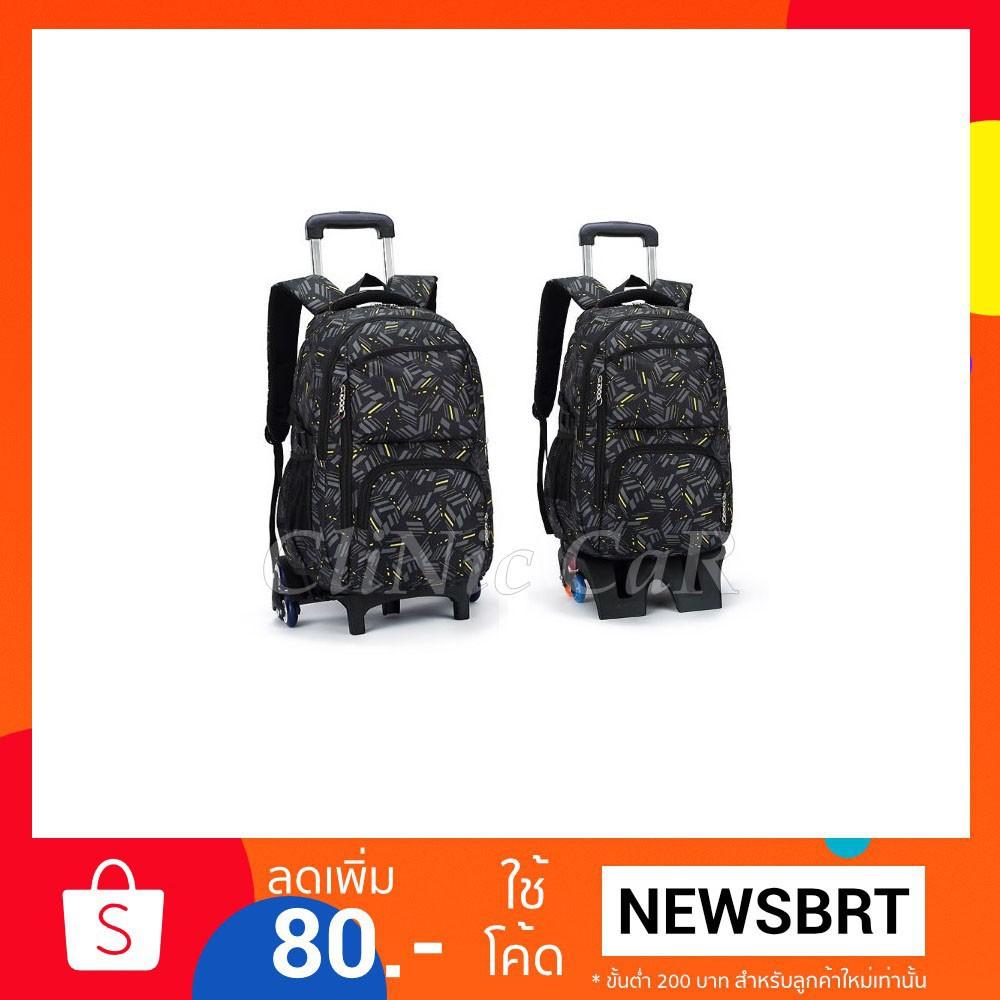กระเป๋าเดินทาง กระเป๋าเดินทางล้อลาก หรือกระเป๋านักเรียน V.9.1   6 ล้อ (เหลืองริ้ว) กระเป๋าล้อลาก กระเป๋าเดินทาง