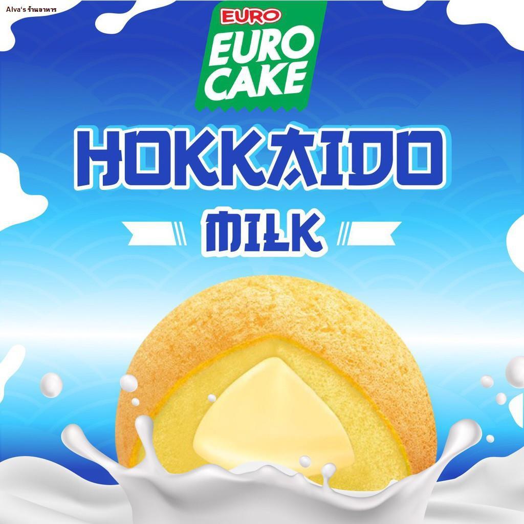 Alva'sร้านอาหารEURO CAKE ยูโร่เค้ก รสนมฮอกไกโด 30g กล่องละ 10 ชิ้น ฿155