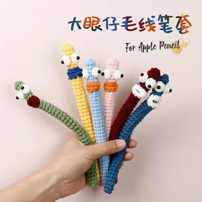 🔥 กระเป๋าโน๊ตบุ๊ค 🔥 ✻Apple Applepencil 1/2 หนึ่งรุ่นที่สอง Huawei สเก็ตหนังสือ iPad การ์ตูนตุ๊กตาหมวกป้องกันหมวก♘