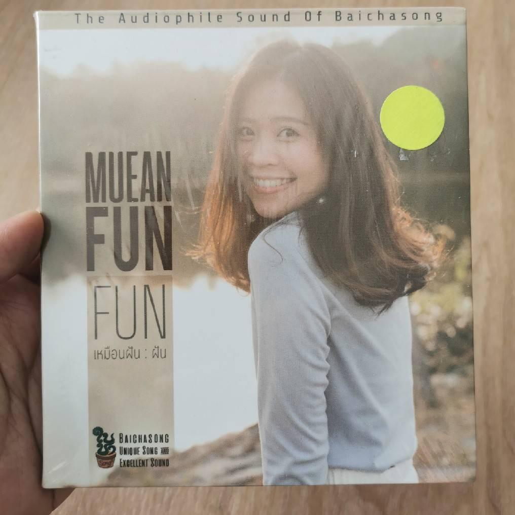 CD ซีดีเพลง MUEANFUN : Fun (CD)(เพลงไทย)
