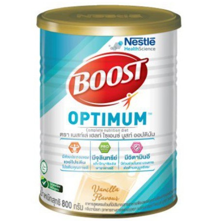 Nutren Boost Optimum 800g