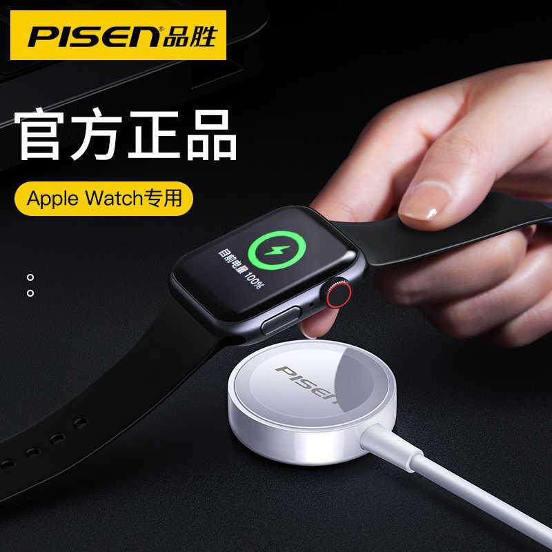 ﹍✇◈[ของแท้พร้อมส่ง]  PISEN iwatch ที่ชาร์จไร้สาย S4 นาฬิกาโทรศัพท์มือถือ two-in-one universal series เฉพาะ Applewatch