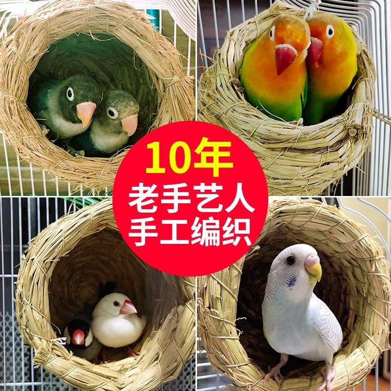 ✲✣℗> [ผลิตภัณฑ์ให้ม] รังนกฟาง นกฟีนิกซ์สีดำ peony budgerigar นกแก้ว manbird Pearl Grass nest รังนกขนาดเล็กกล่องเพาะพันธ