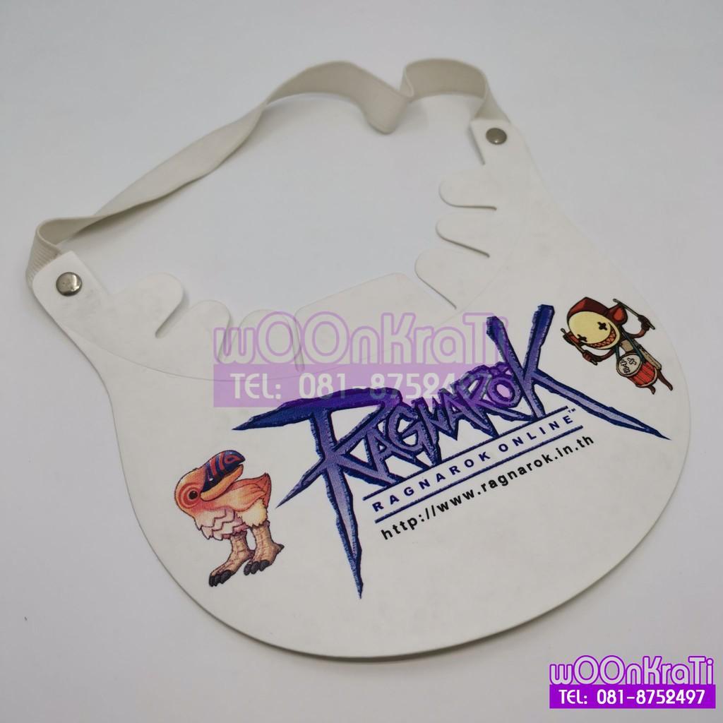 หมวกที่ระลึกงานเกมส์ Ragnarok Online (Thailand)