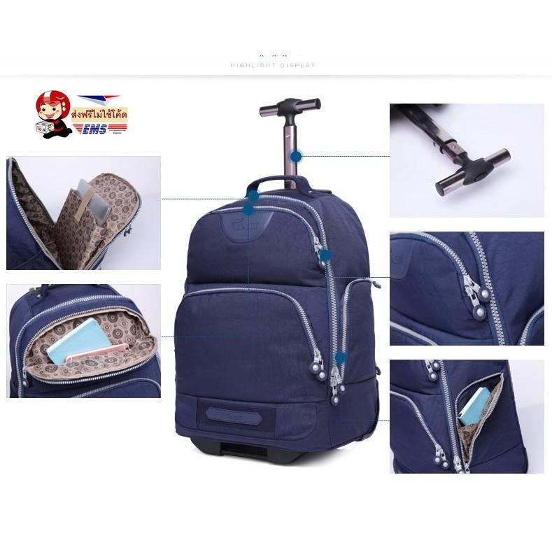"""กระเป๋าเดินทางล้อลาก แบบเป้ 18"""" กระเป๋าเป้ล้อลาก กระเป๋าล้อลาก พร้อมส่ง>ส่งฟรีไม่ต้องใช้โค้ด"""