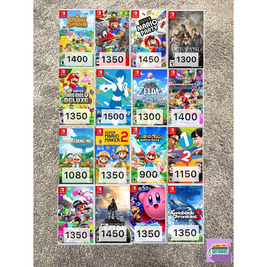[เกมราคาโดน] แผ่นเกม Nintendo Switch มือสอง Animal Crossing Mario Zelda Luigi Story of Seasons fitness splatoon ตลับเกม