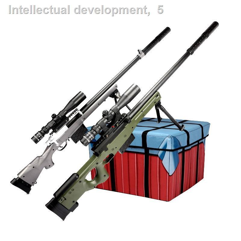 ♘▣ปืนของเล่นเด็ก AWM กินของเล่นไก่ของเล่น M24 Jedi 416 การอยู่รอดปืนสไนเปอร์ 98k สามารถยิงปืนฉีดน้ำได้