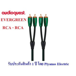 AudioQuest  EVERGREEN (RCA to RCA)