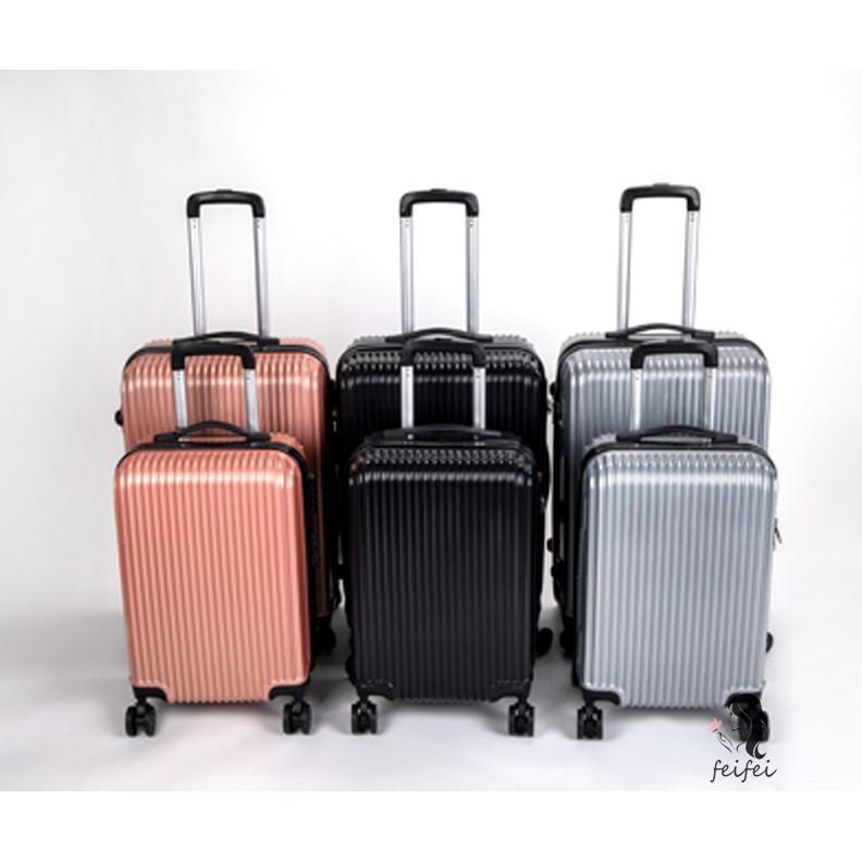 ✴℡กระเป๋าเดินทาง ขนาด20/24นิ้ว กระเป๋าลาก กระเป๋าเดินทางล้อคู่ แข็งแรง ยืดหยุ่นสูง น้ำหนักเบา ตัวกระเป๋ากันน้ำ ทนทาน