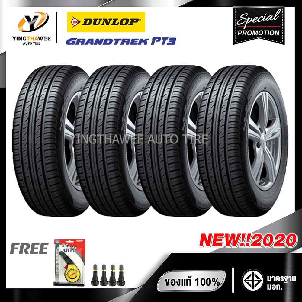 [จัดส่งฟรี] DUNLOP 265/50R20 ยางรถยนต์ รุ่น GRANDTREK PT3 จำนวน 4 เส้น แถม เกจหน้าปัทม์เหลือง 1 ตัว + จุ๊บลมยาง 4 ตัว