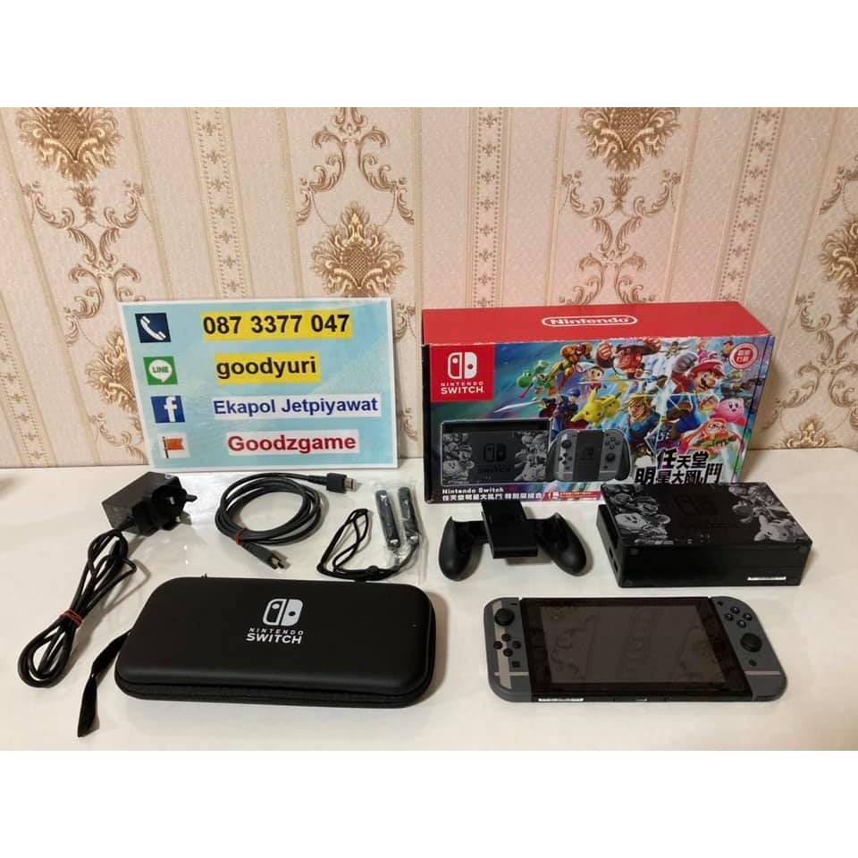 [มือสอง] เครื่องเกม Nintendo Switch V1 ลิมิเต็ดSmash Bros เล่นแท้ สภาพดี ราคาถูก