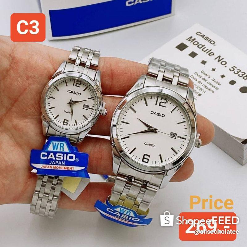 Casio นาฬิกาคู่ นาฬิกาสายสแตนเลส