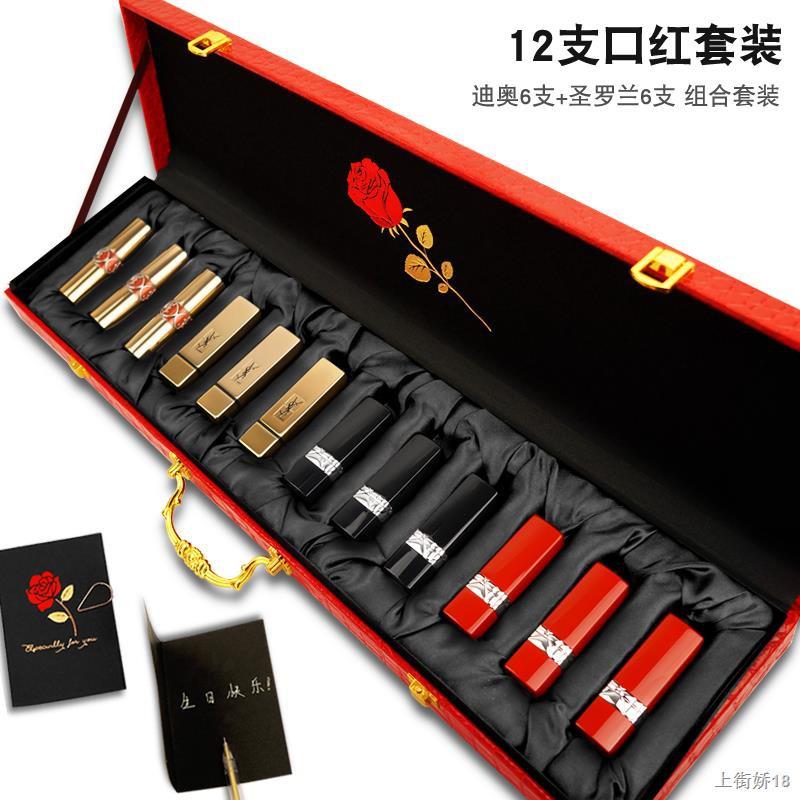 ∈◘◕Dior Lipstick ชุดของขวัญวันวาเลนไทน์ 999 ชุดใหญ่ของแท้ลิปกลอสวันเกิดกล่องของขวัญครบชุด