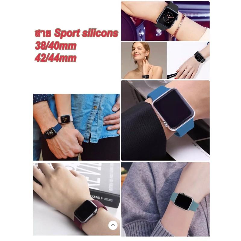 สาย Apple Watch Silicone Sport Band สำหรับ 38/40mm,42/44mm Series 1/2/3/4/5/6 (พร้อมส่งค่ะ)