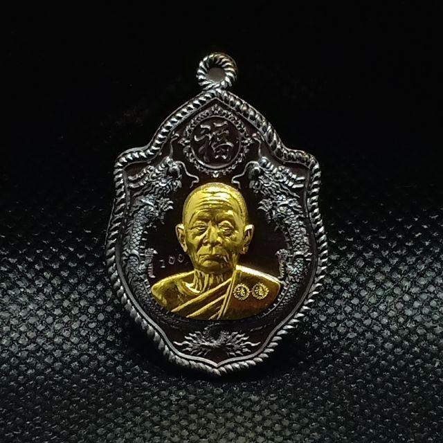 มังกรคู่ แชมป์โลก หลวงปู่บุญมา โชติธมโม จ.ปราจีนบุรี