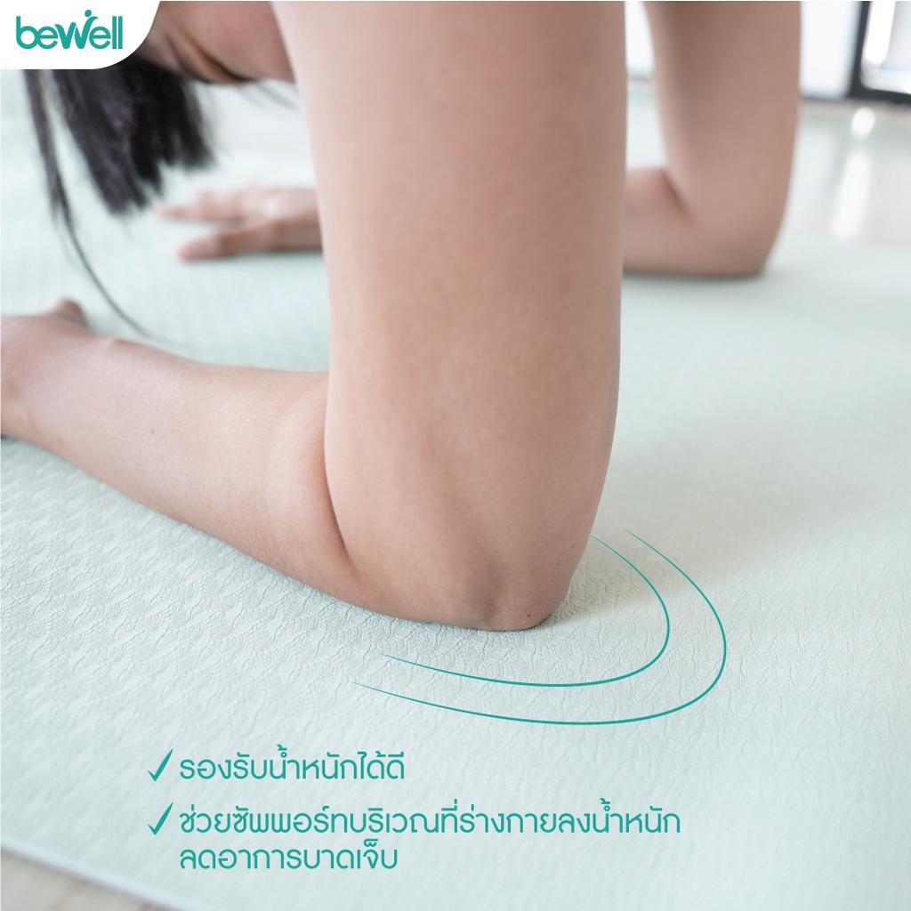 [ฟรี! สายรัดเก็บเสื่อ 6in1] Bewell เสื่อโยคะ TPE กันลื่น รองรับน้ำหนักได้ดี พร้อมสายรัดเสื่อยางยืด 6 in 1 ใช้ออกกำลังกาย