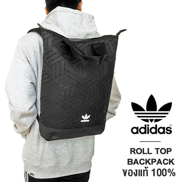 กระเป๋าเป้ Adidas Backpack Roll Top 3D สีดำ รุ่น DV0202 ลิขสิทธ์แท้ Adidas Thailand
