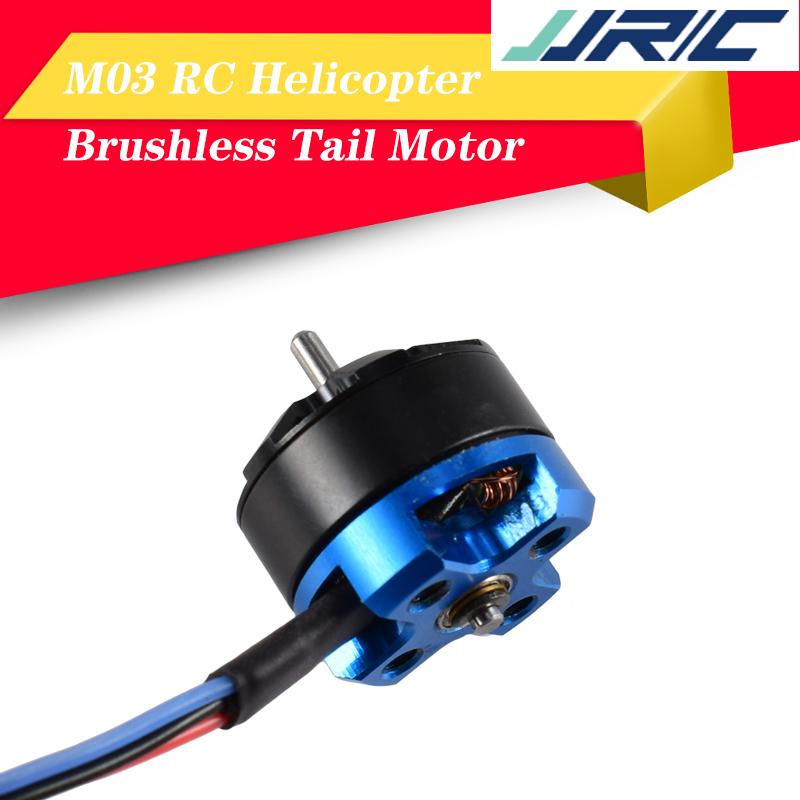 Jjrc M 03 มอเตอร์ Brushless M 03-021 1103 10000 Kv ใบพัดเครื่องบินบังคับวิทยุ