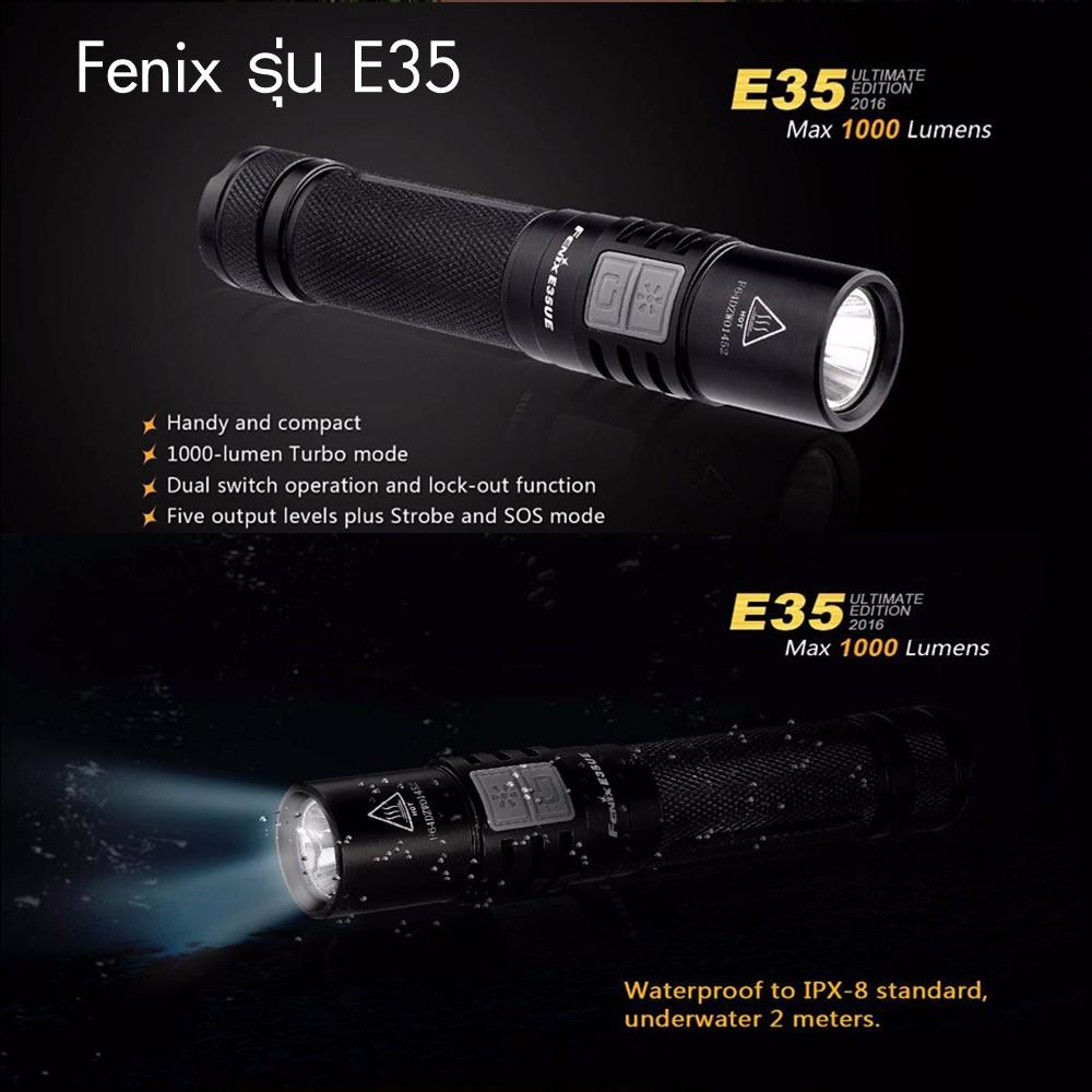 ไฟฉาย Fenix รุ่น E35 UE ไฟฉายแรงสูง 1000 ลูเมน ไฟฉายพกพา ไฟฉายเดินป่า ไฟฉาย LED ไฟฉายส่องไกล กันน้ำ มีระบบจำโหมดสุดท้าย