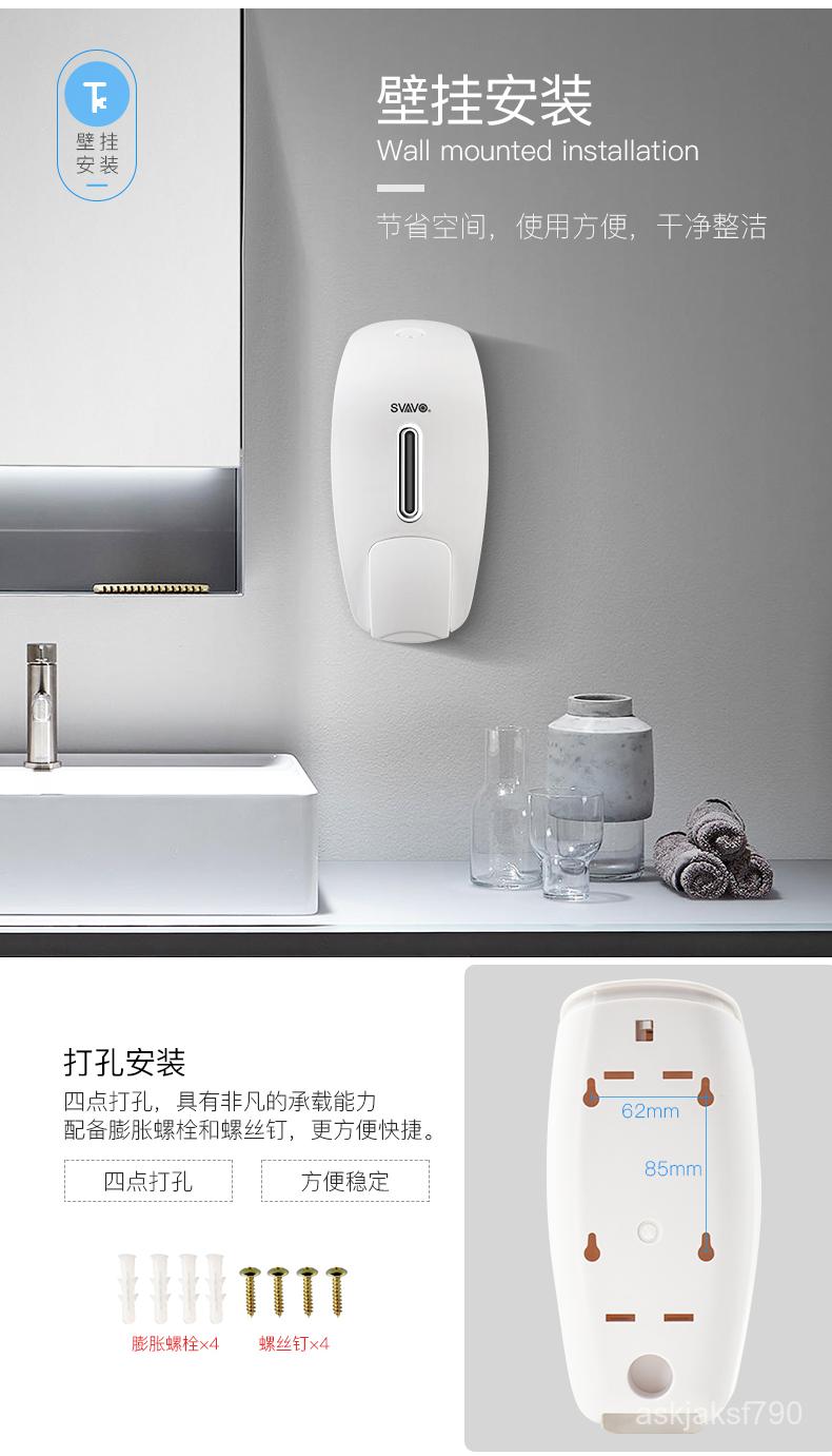 ที่กดน้ำยาล้างจาน★Ruiwoโรงแรมห้องน้ำอ่างล้างจานผงซักฟอกเจลทำความสะอาดกดกล่องแขวนผนังตู้บ้าน