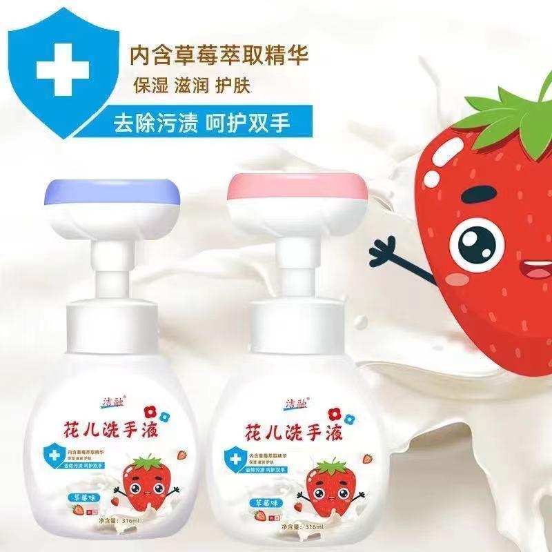 卐เจลล้างมือดอกไม้ เจลล้างมือเด็ก เจลล้างมือพกพาในครัวเรือน เจลทำความสะอาดมือกดดอกไม้ ต้านเชื้อแบคทีเรีย