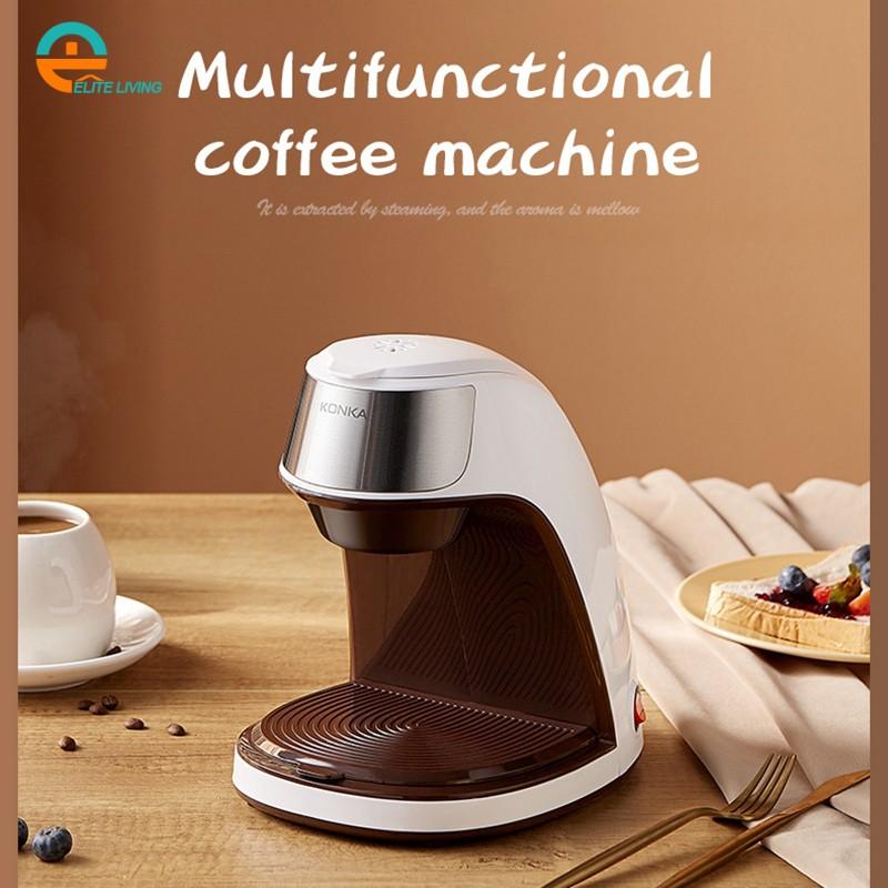 เครื่องชงกาแฟ  300มล เครื่องชงกาฟสด เครื่งชงกาแฟสด เครื่องทำกาแฟauto เครื่องชงกาแฟพกพา เครื่อชงกาแฟสด เครืองชงกาแฟสด 5Ww