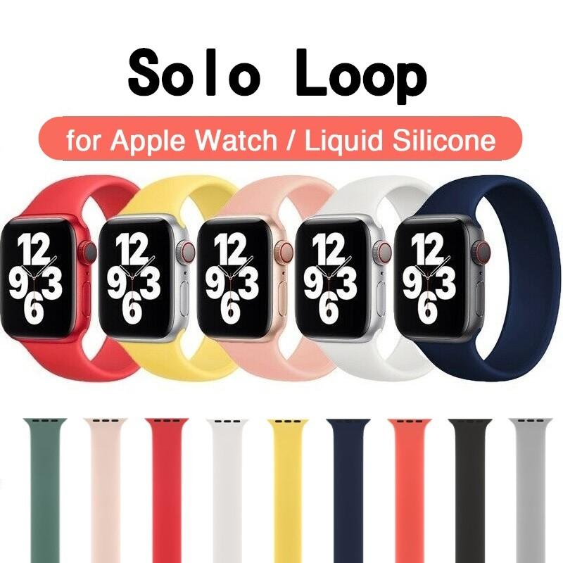 สายนาฬิกาข้อมือซิลิโคนสําหรับ Apple Watch Series Strap 6 5 4 3 2 1