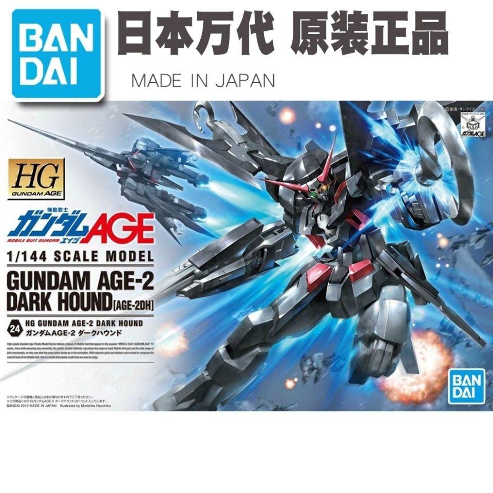 GUNDAM Spot Bandai โมเดลรถโจรสลัด 1 / 144 Hg Age - 24