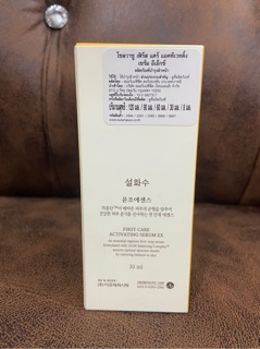 Image # 2 of Review (แท้/ป้ายไทย)Sulwhasoo First Care Activating Serum EX 30Ml