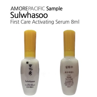 Review (พร้อมส่ง) Sulwhasoo First Care Activating Serum EX 8ml