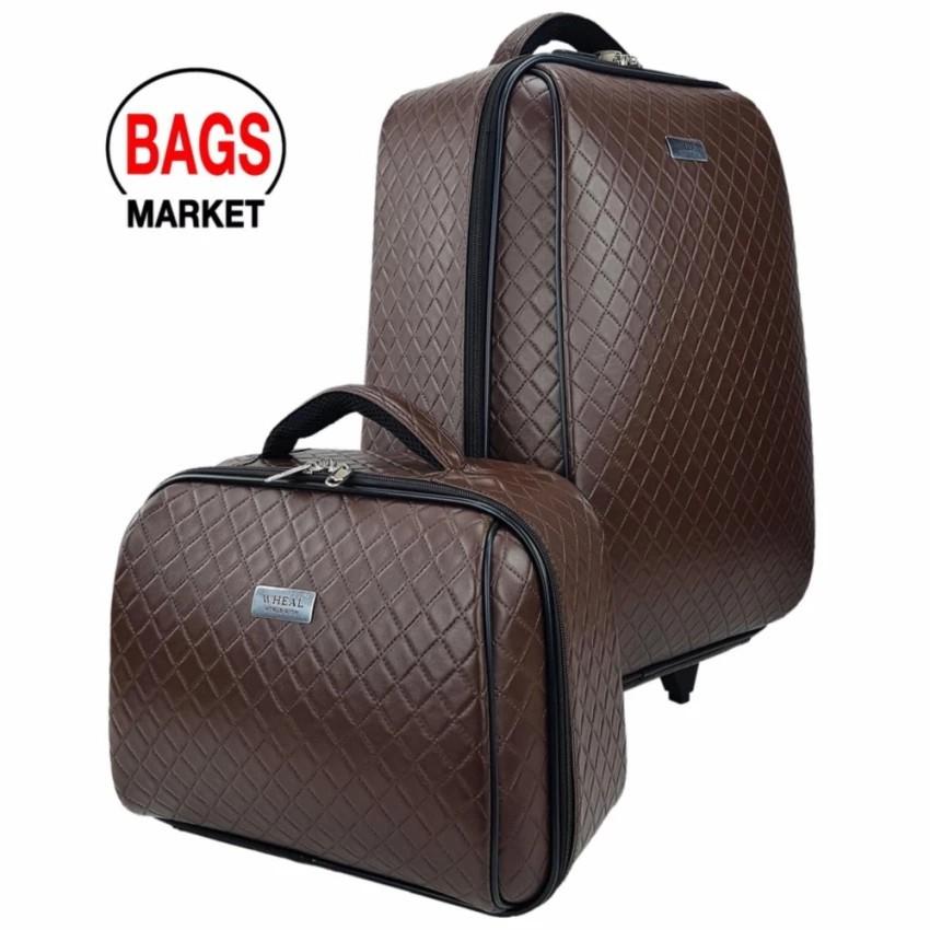 กระเป๋าเดินทางล้อลาก Luggage WHEAL เซ็ทคู่ 20/14 นิ้ว ระบบรหัสล๊อค B-Chanel Code F780 กระเป๋าล้อลาก กระเป๋าเดินทางล้อลาก