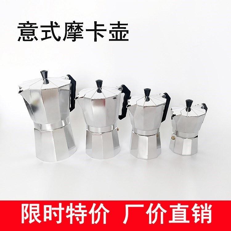 เครื่องทำกาแฟเครื่องทำกาแฟเครื่องทำกาแฟเครื่องทำกาแฟเครื่องทำจากอลูมิเนียม&-&&