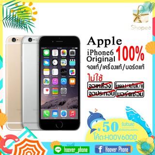 ไอโฟน6 apple iphone6 && (128 GB || 64 GB || 32 GB || 16 GB) iphone โทรศัพท์มือถือ ไอโฟน6 apple ไอโฟน 6 i6 iphone 6