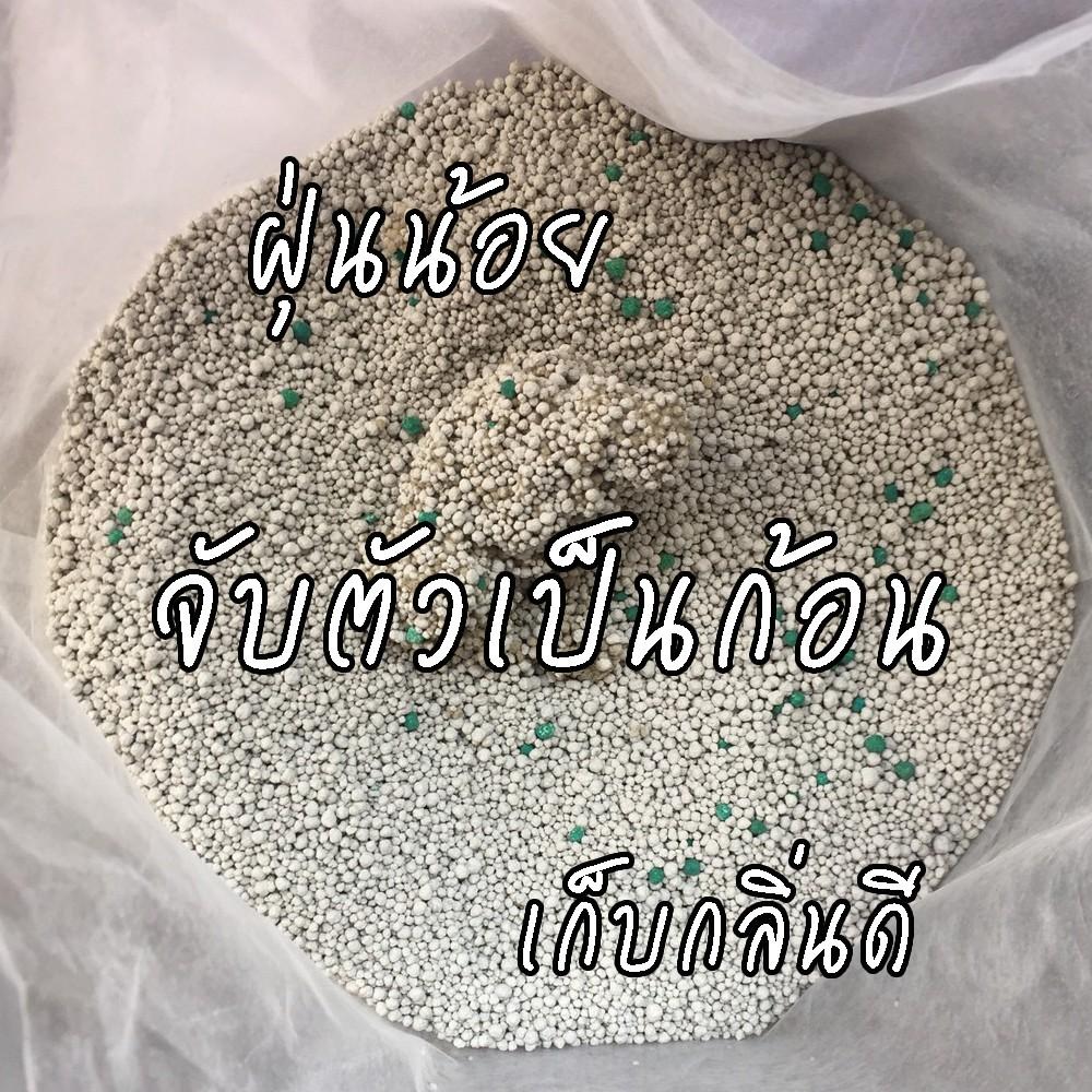 (ส่งฟรี)ทรายแมว MEOW ทรายเบนโทไนท์ กลิ่นแอ๊ปเปิ้ล ขนาด 10 ลิตร ถูกที่สุด(จำกัดไม่เกิน3ถุงต่อ1คำสั่งซื้อ)