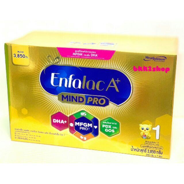 นมผง Enfalac A+ เอนฟาแล็ค เอพลัส มายด์ โปร สูตร 1 ขนาด 3850 กรัม (บรรจุ 550 กรัม จำนวน 7ซอง)