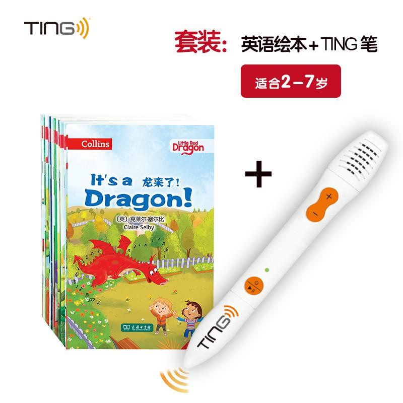 หนังสือเรียนชั้นต้น Early learning booksTING pen + little red dragon (English color book reader)