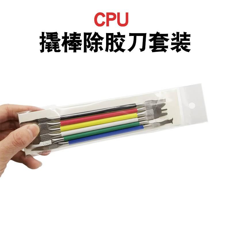 แบตมือถือ # คริสติน ถอดมีดงัด CPU ซ่อมเมนบอร์ดมือถือและเครื่องถอดชิ้นส่วนนอกเหนือจากมีดยางพลั่วมีดยางชิปเครื่องมือถอด CP