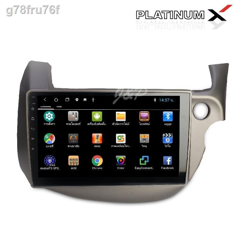 ❤NEW💌◄PLATINUM-X จอแอนดรอยด์ 10 นิ้ว HONDA JAZZ 08-13 RAM1 / 2GB ROM16 32GB Android WIFI รับรุ่นดูยูทูปได้จอตรงรุ่นจอแ